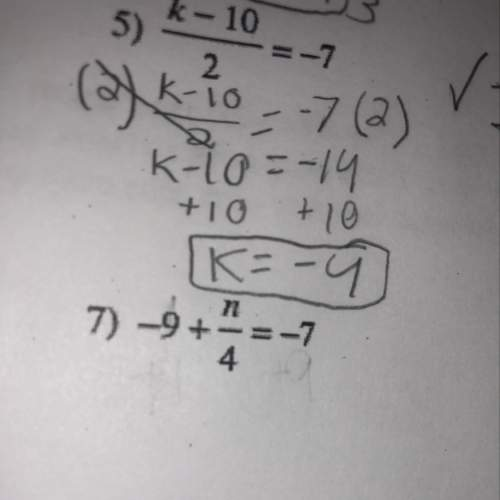 What is -9+n/4=-7? explain in detail, i don't really understand this at all.