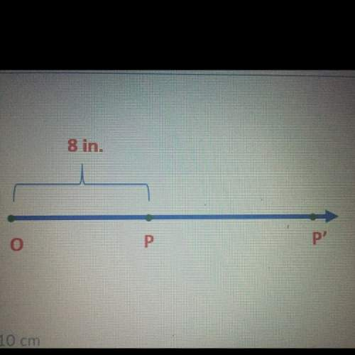 If the segment op is dilated by a scale factor r=2, what is the length of segment op? a)10cm b)16cm