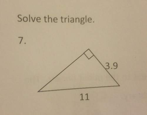 I'm confused on how to solve the triangle. can someone me ?
