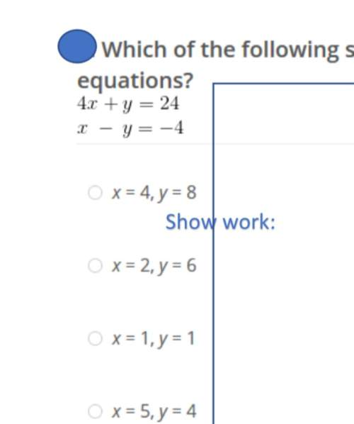 How do you use the elimination method for this question? explain, because i really want to underst