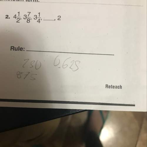 Ineed to know the rule for the sequence. plz !