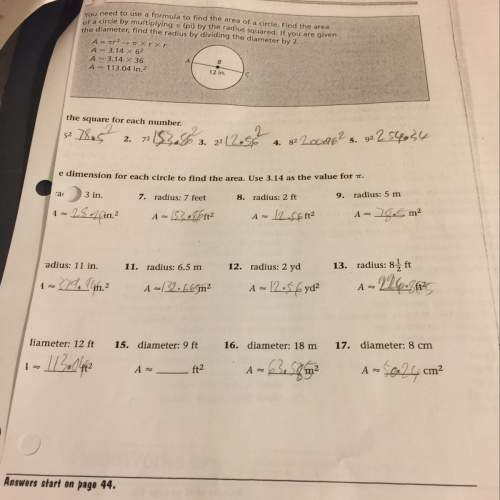 Ineed the answers to 14 and 15 reply to this question trying to get things done right away
