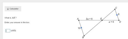 I've tried but its still not right! what is ae ? enter your answer in the box. = units