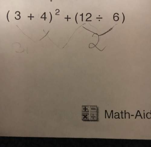 What is the answer to this equation?