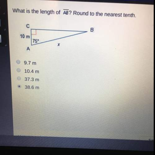What is the length of ab round to the nearest 10th?