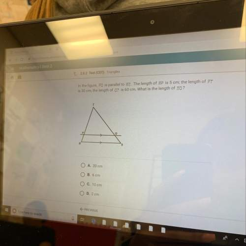 L2.8.2 test (cst): triangles in the figure, pq is parallel to rs. the length of rp is 5 cm; the le