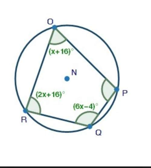 Quadrilateral opqr is inscribed in circle n, as shown below. which of the following could be used to