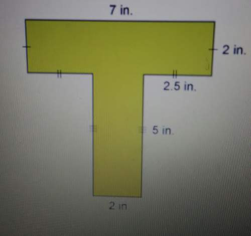 What is the perimeter of this shape? a 16.5 in . b 18.5 in . c 23 in. d. 28 in.
