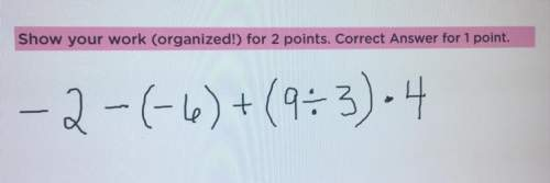 Me solve this!  (this is exactly how it was typed by the way.)