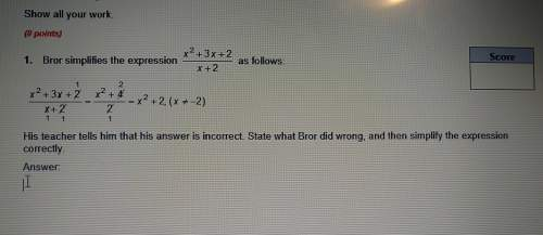 Can someone me with this problem, ?