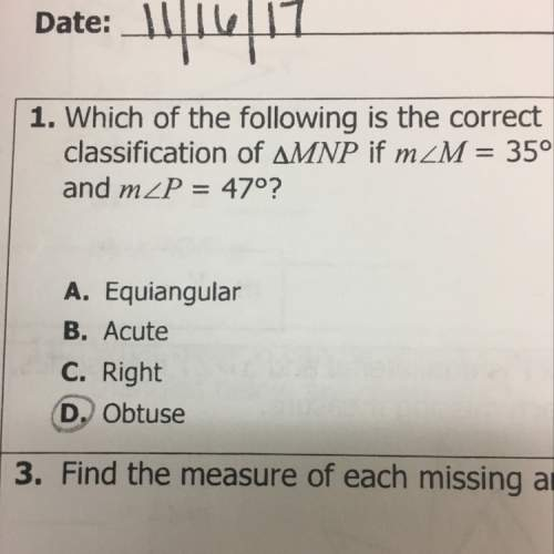 What's the answer and how to work it