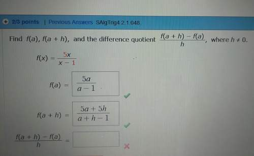 Me solve this, pre-calculus questioni only need the last part