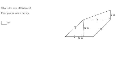 What is the area of this figure?  enter your answer in the box.